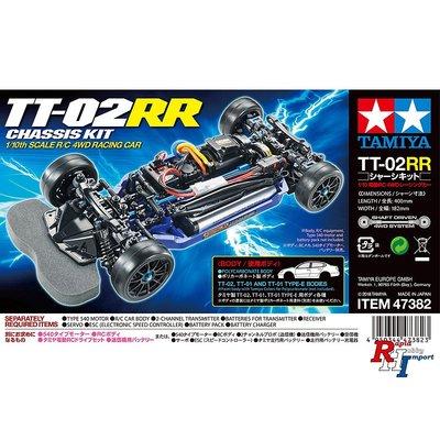 TAMIYA 1/10 R/C TT-02RR Chassis Kit  - 47382 - met Tamiya Certificaat