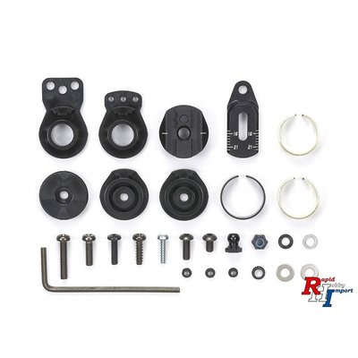 TAMIYA Aluminum Adjustable Servo Horn - 54893