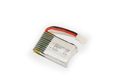 Yellow-RC Micro Drone Lipo Battery, YEL9005 - 9005