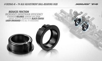 Xray T4 Alu Adjustment Ball-bearing Hub - Black - 302063-K