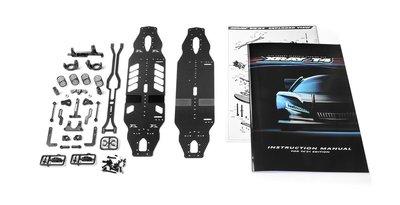 Xray T4 2021 - Alu Flex Conversion Set / Upgrade Kit + Graphite Chassis X301006 - 300947-COMBO