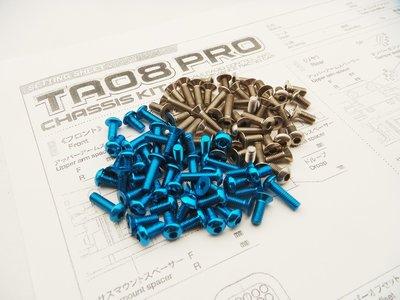 TA08 PRO Titan/Alum Hex Socket Screw Set