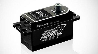 PowerHD Black Colour Storm-7 low-Profile Servo