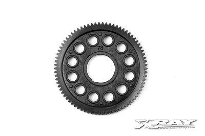 XRAY COMPOSITE SPUR GEAR - 78T / 64P - 375878