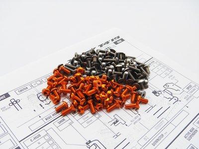 Hiro Seiko T4'19 Titanium/Alloy Hex Socket Screw Set - 48396