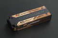 Sunpadow Lipo Battery 8400mAh 7.4V 2S 120C/60C (long Pack) - S684064